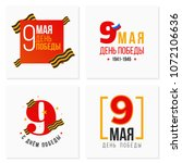 9 of may victory day card... | Shutterstock .eps vector #1072106636