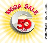 vector big sale banner. mega... | Shutterstock .eps vector #1072213808