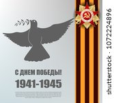9 may. victory day. translation ...