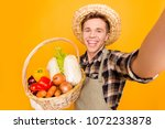 close up portrait of funny... | Shutterstock . vector #1072233878