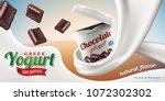 greek yogurt ads with chocolate ... | Shutterstock .eps vector #1072302302