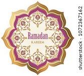 ramadan kareem moon arabic... | Shutterstock .eps vector #1072367162