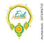 eid mubarak festival invitation ... | Shutterstock .eps vector #1072396715