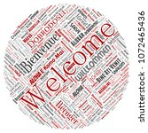 conceptual abstract welcome or... | Shutterstock . vector #1072465436