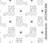 cats vector seamless pattern....   Shutterstock .eps vector #1072481306