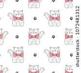 cats vector seamless pattern....   Shutterstock .eps vector #1072481312