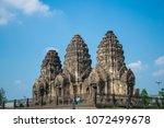 phra prang sam yot in thailand   Shutterstock . vector #1072499678