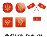 set of badges with flags of... | Shutterstock .eps vector #107254022