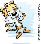 a cartoon illustration of a...   Shutterstock .eps vector #1072551932