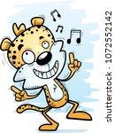 a cartoon illustration of a...   Shutterstock .eps vector #1072552142