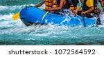 rafting. close up view of oars... | Shutterstock . vector #1072564592
