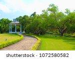 white gazebo with columns in...   Shutterstock . vector #1072580582