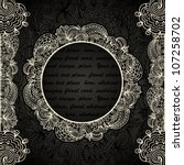 invitation card with lace frame ...