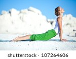 woman yoga | Shutterstock . vector #107264606