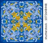 azulejos portuguese watercolor...   Shutterstock .eps vector #1072648448