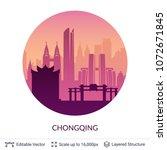 chongqing famous china city... | Shutterstock .eps vector #1072671845
