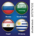 4 countries flags group a for... | Shutterstock .eps vector #1072767152