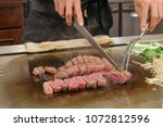 the kobe beef is the famous... | Shutterstock . vector #1072812596