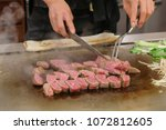 the kobe beef is the famous... | Shutterstock . vector #1072812605