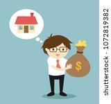 business concept  businessman... | Shutterstock .eps vector #1072819382