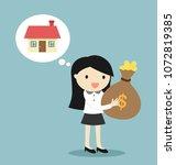 business concept  business... | Shutterstock .eps vector #1072819385