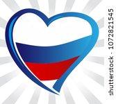 russia flag  in shape of heart | Shutterstock .eps vector #1072821545
