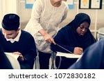 diverse muslim children... | Shutterstock . vector #1072830182