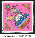 mongolia   circa 1973  a stamp... | Shutterstock . vector #107290928