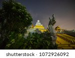 buddha and the stars | Shutterstock . vector #1072926092