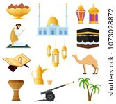 Set Traditional Muslim Objects...
