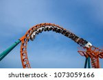 Roller coaster with full...