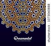 arabic ornament background... | Shutterstock .eps vector #1073060888