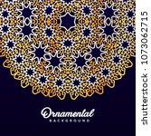 arabic ornament background... | Shutterstock .eps vector #1073062715