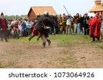 kazan  russia  kazan state... | Shutterstock . vector #1073064926