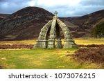 queen's well in cairngorm... | Shutterstock . vector #1073076215