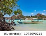 coron palawan philippines april ...   Shutterstock . vector #1073090216