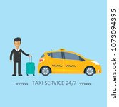 machine yellow cab with driver... | Shutterstock .eps vector #1073094395