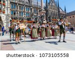 munich  germany   july 25  2017 ... | Shutterstock . vector #1073105558