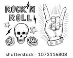 rock and roll sign. hand drawn... | Shutterstock .eps vector #1073116808