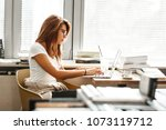 young female student study in... | Shutterstock . vector #1073119712