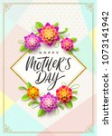 happy mother's day   greeting... | Shutterstock .eps vector #1073141942