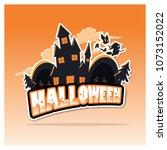 halloween castle typography | Shutterstock .eps vector #1073152022
