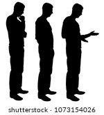 vector silhouette of three...   Shutterstock .eps vector #1073154026
