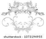 white ornament on a white...   Shutterstock . vector #1073194955