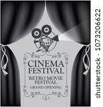 vector cinema festival poster...   Shutterstock .eps vector #1073206622