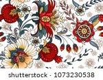 seamless pattern with folk... | Shutterstock .eps vector #1073230538