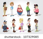 cute happy cartoon old people | Shutterstock .eps vector #107329085