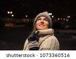 girl portrait in outdoor night... | Shutterstock . vector #1073360516