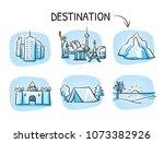 set of holiday destination... | Shutterstock .eps vector #1073382926