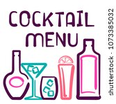 cocktail menu card with bottles ... | Shutterstock .eps vector #1073385032